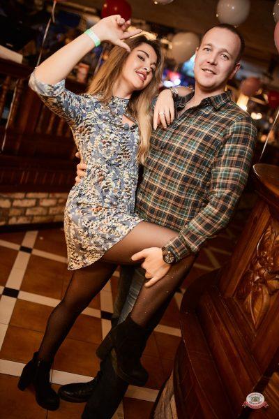 Вечеринка «Холостяки и холостячки», 17 ноября 2018 - Ресторан «Максимилианс» Новосибирск - 0083