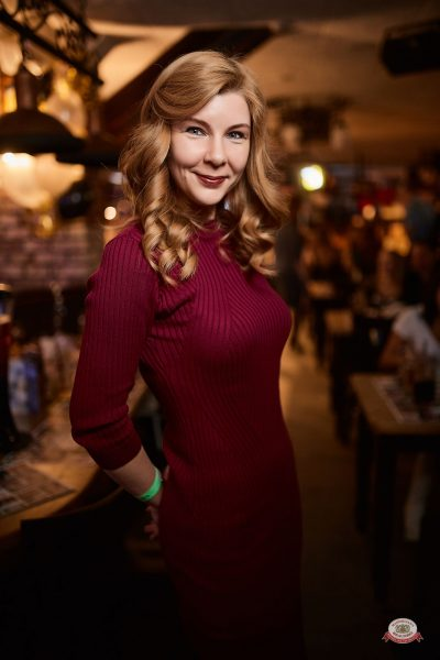 Вечеринка «Холостяки и холостячки», 17 ноября 2018 - Ресторан «Максимилианс» Новосибирск - 0086
