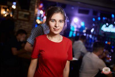 Вечеринка «Холостяки и холостячки», 17 ноября 2018 - Ресторан «Максимилианс» Новосибирск - 0088