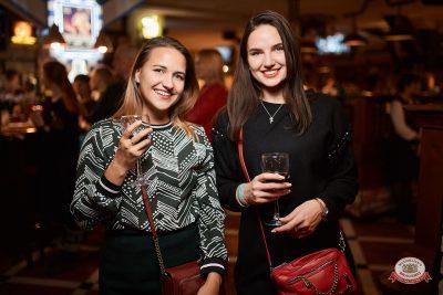 Mgzavrebi, 21 ноября 2018 - Ресторан «Максимилианс» Новосибирск - 0016