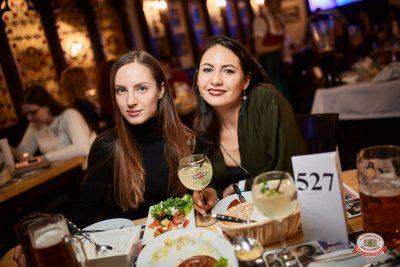 Mgzavrebi, 21 ноября 2018 - Ресторан «Максимилианс» Новосибирск - 0017