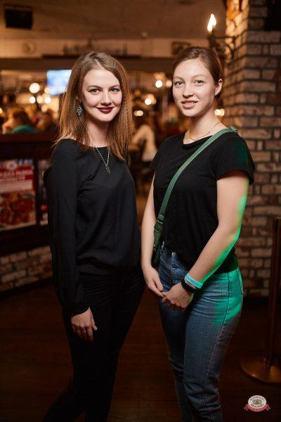 Mgzavrebi, 21 ноября 2018 - Ресторан «Максимилианс» Новосибирск - 0020