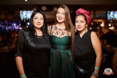 Mgzavrebi, 21 ноября 2018 - Ресторан «Максимилианс» Новосибирск - 0024