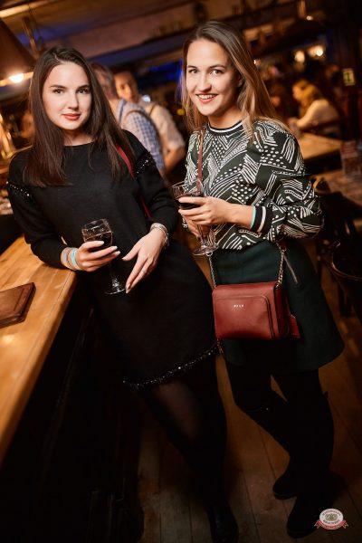 Mgzavrebi, 21 ноября 2018 - Ресторан «Максимилианс» Новосибирск - 0026