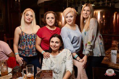 Mgzavrebi, 21 ноября 2018 - Ресторан «Максимилианс» Новосибирск - 0028