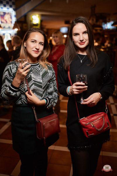 Mgzavrebi, 21 ноября 2018 - Ресторан «Максимилианс» Новосибирск - 0030