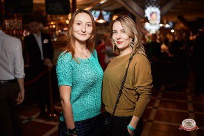 Mgzavrebi, 21 ноября 2018 - Ресторан «Максимилианс» Новосибирск - 0031