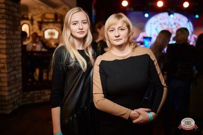 Mgzavrebi, 21 ноября 2018 - Ресторан «Максимилианс» Новосибирск - 0034