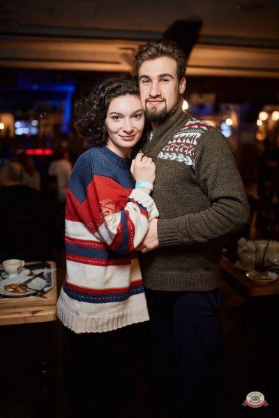 Mgzavrebi, 21 ноября 2018 - Ресторан «Максимилианс» Новосибирск - 0036