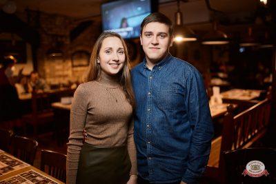 Mgzavrebi, 21 ноября 2018 - Ресторан «Максимилианс» Новосибирск - 0038