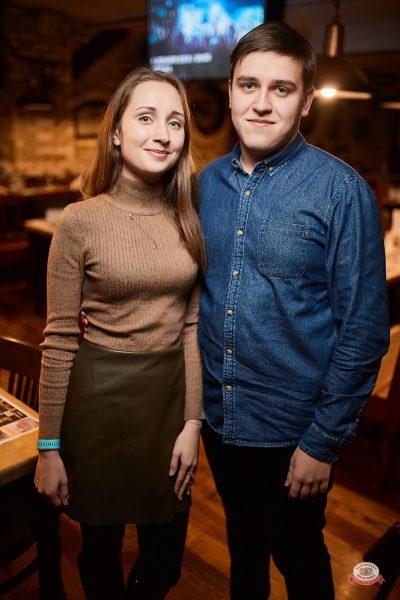 Mgzavrebi, 21 ноября 2018 - Ресторан «Максимилианс» Новосибирск - 0041