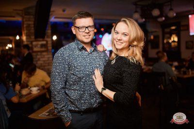Mgzavrebi, 21 ноября 2018 - Ресторан «Максимилианс» Новосибирск - 0043