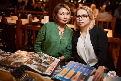 Mgzavrebi, 21 ноября 2018 - Ресторан «Максимилианс» Новосибирск - 0046