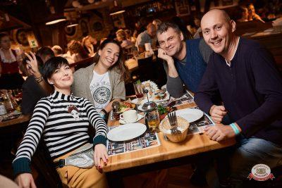 Mgzavrebi, 21 ноября 2018 - Ресторан «Максимилианс» Новосибирск - 0053