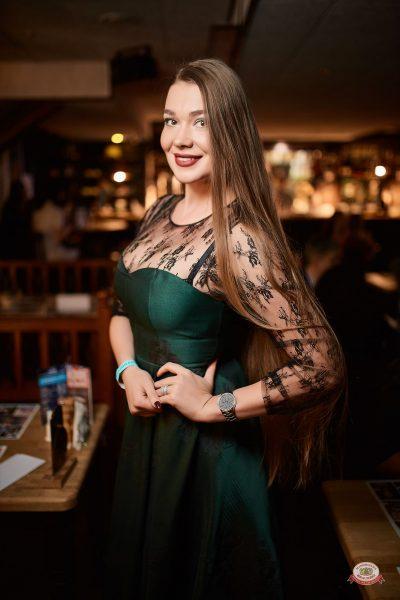 Mgzavrebi, 21 ноября 2018 - Ресторан «Максимилианс» Новосибирск - 0055