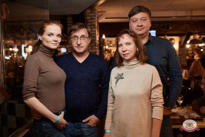 Mgzavrebi, 21 ноября 2018 - Ресторан «Максимилианс» Новосибирск - 0056