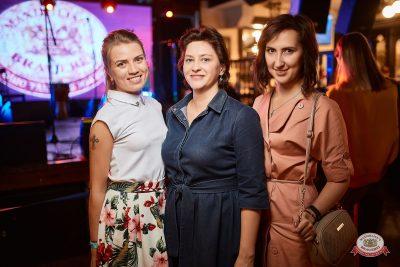 Mgzavrebi, 21 ноября 2018 - Ресторан «Максимилианс» Новосибирск - 0057