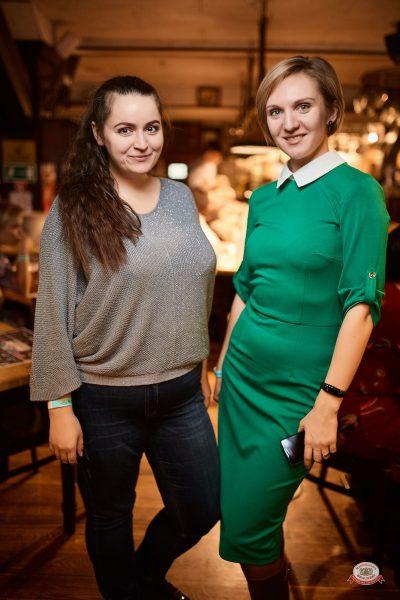 Mgzavrebi, 21 ноября 2018 - Ресторан «Максимилианс» Новосибирск - 0061