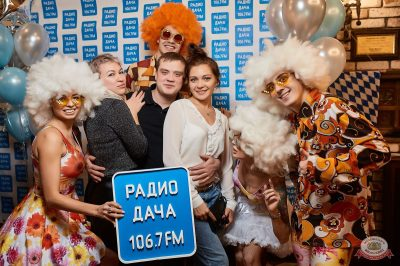 Disco Дача, 1 декабря 2018 - Ресторан «Максимилианс» Новосибирск - 1