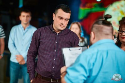 Disco Дача, 1 декабря 2018 - Ресторан «Максимилианс» Новосибирск - 10