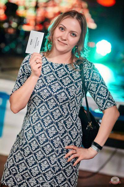 Disco Дача, 1 декабря 2018 - Ресторан «Максимилианс» Новосибирск - 13
