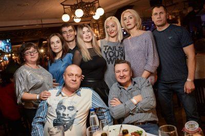 Disco Дача, 1 декабря 2018 - Ресторан «Максимилианс» Новосибирск - 17