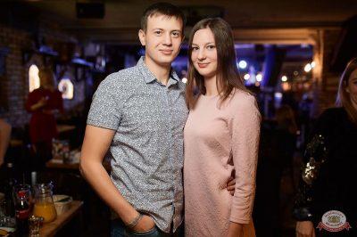 Disco Дача, 1 декабря 2018 - Ресторан «Максимилианс» Новосибирск - 19