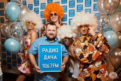 Disco Дача, 1 декабря 2018 - Ресторан «Максимилианс» Новосибирск - 2