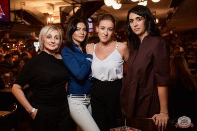 Disco Дача, 1 декабря 2018 - Ресторан «Максимилианс» Новосибирск - 22