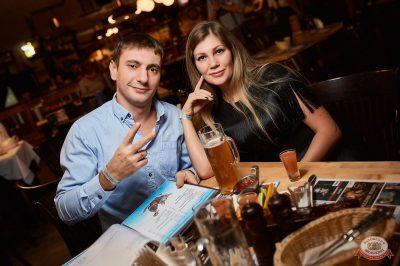 Disco Дача, 1 декабря 2018 - Ресторан «Максимилианс» Новосибирск - 23