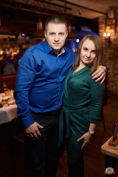 Disco Дача, 1 декабря 2018 - Ресторан «Максимилианс» Новосибирск - 27