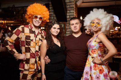 Disco Дача, 1 декабря 2018 - Ресторан «Максимилианс» Новосибирск - 28