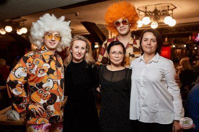 Disco Дача, 1 декабря 2018 - Ресторан «Максимилианс» Новосибирск - 29
