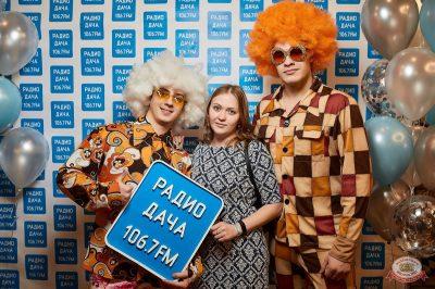 Disco Дача, 1 декабря 2018 - Ресторан «Максимилианс» Новосибирск - 3