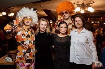 Disco Дача, 1 декабря 2018 - Ресторан «Максимилианс» Новосибирск - 33