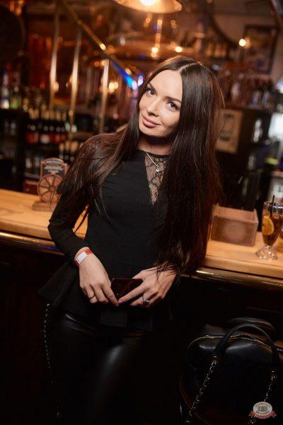 Disco Дача, 1 декабря 2018 - Ресторан «Максимилианс» Новосибирск - 34