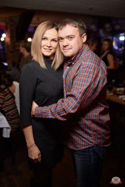 Disco Дача, 1 декабря 2018 - Ресторан «Максимилианс» Новосибирск - 35
