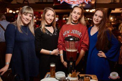 Disco Дача, 1 декабря 2018 - Ресторан «Максимилианс» Новосибирск - 36