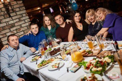 Disco Дача, 1 декабря 2018 - Ресторан «Максимилианс» Новосибирск - 38