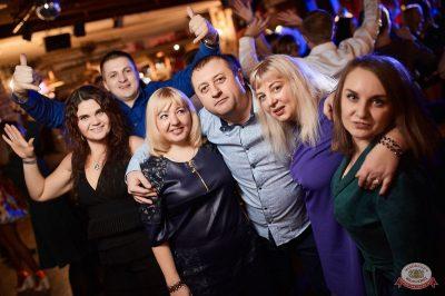 Disco Дача, 1 декабря 2018 - Ресторан «Максимилианс» Новосибирск - 39