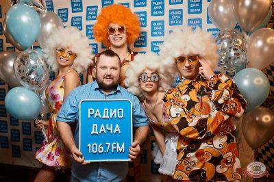 Disco Дача, 1 декабря 2018 - Ресторан «Максимилианс» Новосибирск - 4