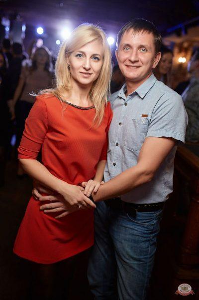 Disco Дача, 1 декабря 2018 - Ресторан «Максимилианс» Новосибирск - 41