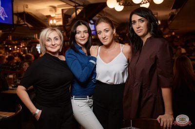 Disco Дача, 1 декабря 2018 - Ресторан «Максимилианс» Новосибирск - 42