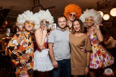 Disco Дача, 1 декабря 2018 - Ресторан «Максимилианс» Новосибирск - 43