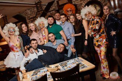 Disco Дача, 1 декабря 2018 - Ресторан «Максимилианс» Новосибирск - 45
