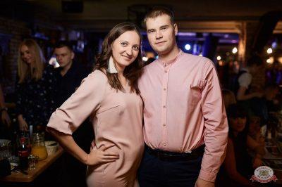 Disco Дача, 1 декабря 2018 - Ресторан «Максимилианс» Новосибирск - 46