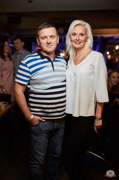 Disco Дача, 1 декабря 2018 - Ресторан «Максимилианс» Новосибирск - 47