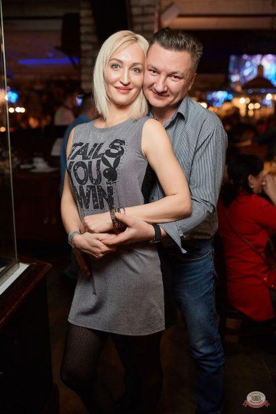 Disco Дача, 1 декабря 2018 - Ресторан «Максимилианс» Новосибирск - 49