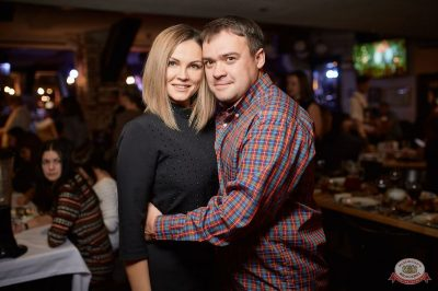 Disco Дача, 1 декабря 2018 - Ресторан «Максимилианс» Новосибирск - 50