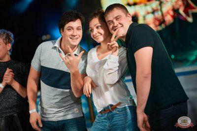 Disco Дача, 1 декабря 2018 - Ресторан «Максимилианс» Новосибирск - 6